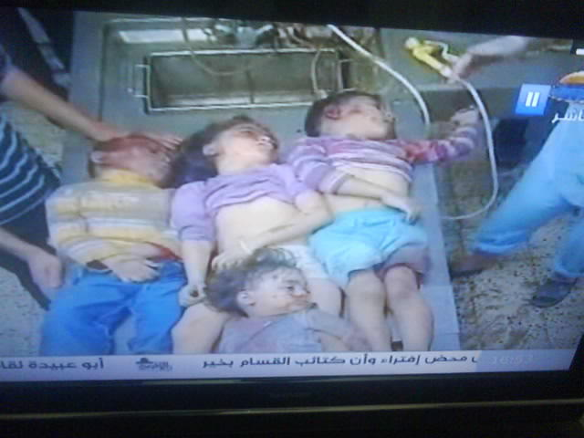 war crimes by Israel end in death to many children in Gaza