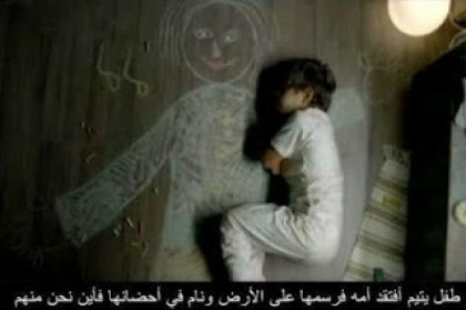a child sleeps in the arms of a drawing of mother, who has been killed